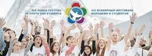 International Youth Cooperation Festival in Russia