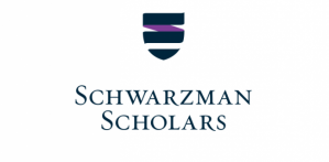 Fully Funded Schwarzman Scholars Program
