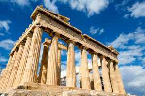 Scholarships for Graduate Business Studies at ALBA 2018, Greece