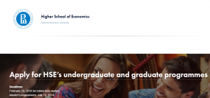 National Research University Higher School of Economics Government Scholarships 2018, Russia