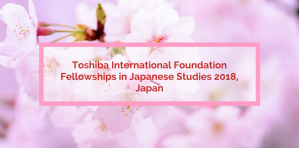 Bourses internationales de fondation Toshiba en études japonaises 2018, Japon