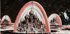Conf/CfP - Science Fiction and Communism, 26-27 May 2018, Bulgaria