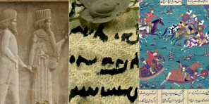 Conf/CfP - Ninth European Conference of Iranian Studies, 9-13 September 2019, Germany