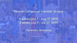 Persian language summer school 2019, Yerevan, Armenia