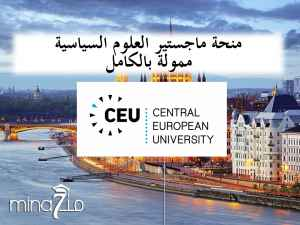 fully funded Master program in Political science in central European university: