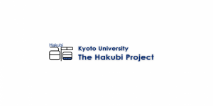 10th Global Type batch (2019)- Call for Applications