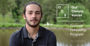 OCV Summer Fellowship Program 2019 in USA