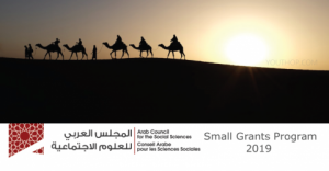 Arab Council for the Social Sciences Small Grants Program 2019