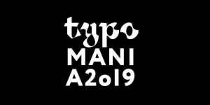 Typomania typographic video contest 2019