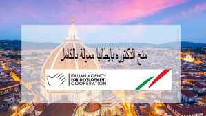 PhD Programme fully funded in Italy for academic year 2019/2020