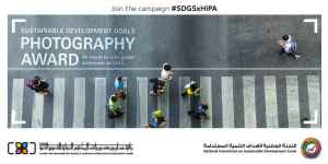Hamdan Bin Mohammed Bin Rashid al Maktoum International Photography Award 2019