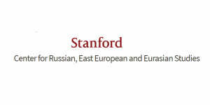 The Wayne Vucinich Fellowship at Stanford University 2020