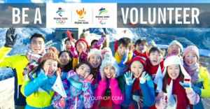 Call for Volunteers: Beijing 2022 Olympic and Paralympic Winter Games
