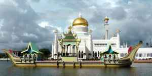 The Government of Brunei Darussalam Scholarship for Foreign Students