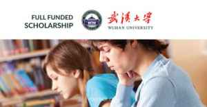 Bourse universitaire de Wuhan 2020 en Chine
