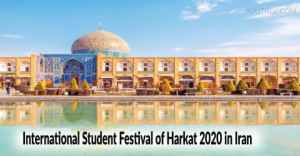 (Partially Funded) Call for International Student Festival of Harkat 2020 in Iran