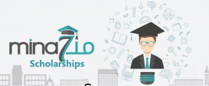 Education Future International Scholarship 2021