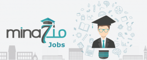 Vacancy for Consultant training at GIZ in Germany