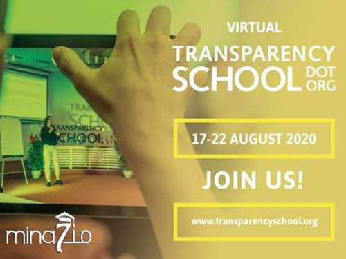Application are open for the Transparency School 2020