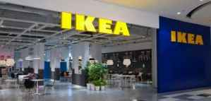 Jobs in Egypt: Visual Merchandiser Group Leader at IKEA 2020