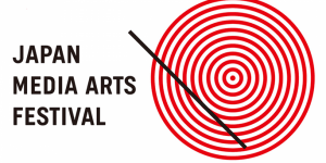 Japan Media Arts Festival –  Call for Entry