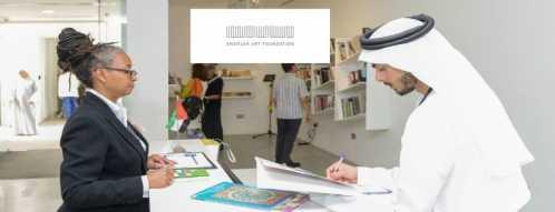 Brancher un site Web aux Émirats Arabes Unis