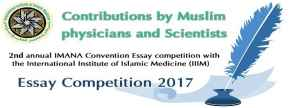 Essay Competition on Surgical Instruments Evolution
