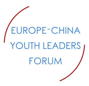 Forum des jeunes leaders Europe-Chine