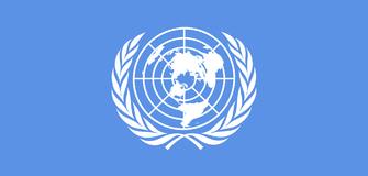 United Nations International Law Exchange Program in the Netherlands