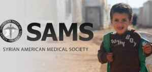 Work Opportunity as A Logistics and Operations Coordinator at The Syrian American Medical Association in Lebanon