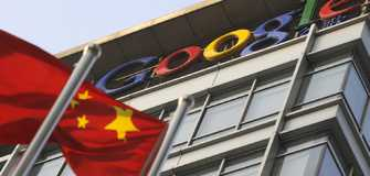 Internship Opportunity with Google in Business for Students from Different Specialities in China