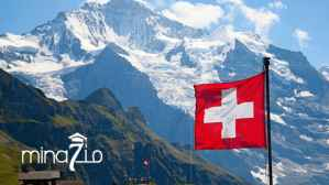 ​Scholarship in Switzerland Masters degree different specialty at the University of Applied Sciences and Arts in Switzerland