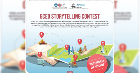 Global Citizenship Education Storytelling Contest 2019