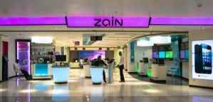 Job Opportunities at Zain in Kuwait: Call Center Agents