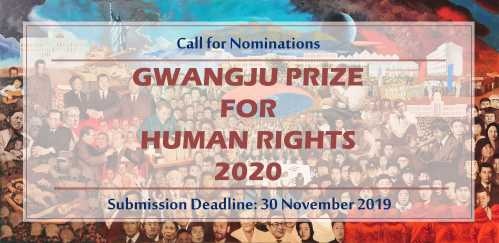 Call for Nominations for the 2020 Gwangju Prize for Human Rights