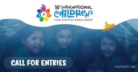 Appel à candidatures: 13ème Festival international du film pour enfants Bangladesh 2020