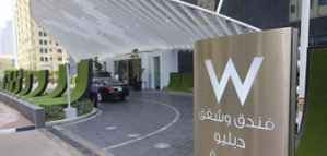 Job Opportunity at W Hotel in Qatar: Reservation Agent