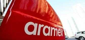 Job Opportunity at Aramex in UAE: IT Executive