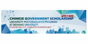 Postgraduates Program of Chinese Government Scholarship at Beihang University 2020