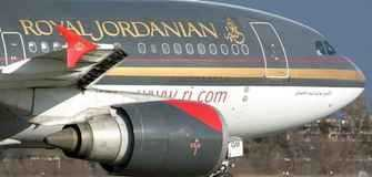 Job Opportunity in Jordan at Royal Jordanian: Safety (SMS) Senior Officer