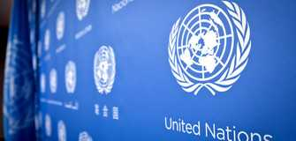 Online Volunteering Opportunity at the UN in Technology 2020