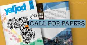 Call for Papers: Young African Leaders Journal of Development (Edition III)
