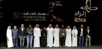 Competition for Saudi Novel Films and Scenarios at the Saudi Film Festival