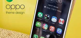 Smartphone Theme Design Competition to Win 3000$ from OPPO 2020