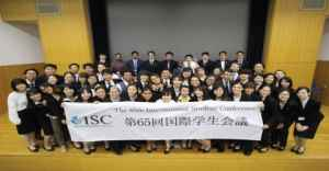 The 66th International Student Conference in Osaka, Japan