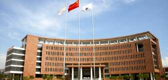 Fully-Funded Chinese Government Scholarships for Postgraduates at the South China University of Technology 2020