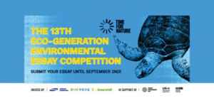 The 13th Eco-generation Environmental Essay Competition