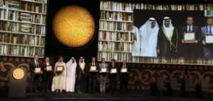 Sheikh Zayed Book Award and Cash Prizes up to AED 7 Million 2020