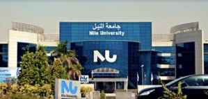 Fully Funded Undergraduate Scholarships at Nile University in Egypt 2020