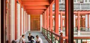 Full Funded Master's Scholarships from the Schwarzman Scholars Program in China 2020